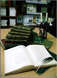 Уникальные фонды библиотеки Чистополя