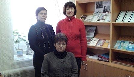 Методико-библиографический отдел
